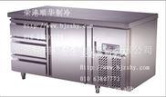 供应荣港顺华不锈钢冷冻冷藏抽屉工作台冷柜/冰箱/冰柜/展示柜