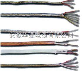 XjN-500-KXH 耐热补偿导线