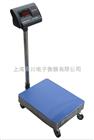 TCS-XC-A玉溪100公斤電子臺秤,200千克電子秤價格,150KG臺秤限時優惠