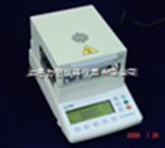 天津高精度电子卤素水份测定仪生产厂家