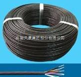 KX-FP1FP1-3*2*1.5高温补偿电缆