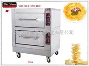 唯利安 YXD-10B-2 商用 恒溫雙層電焗爐 面包烤爐 比薩烤箱