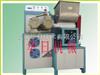 玉米面条机、杂粮面条机、朝鲜冷面机、粉丝粉条机