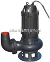 QW排污泵|WQ潜水排污泵|防缠绕潜水排污泵