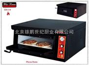 唯利安 CR-1-4 商用 单层燃气比萨炉 燃气烤饼炉 燃气烤箱