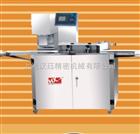 HX-32型全自动曲奇机