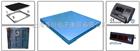 DCS-XC-B迪慶雙層電子地磅 帶框型