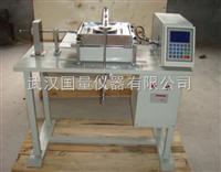 YTSY-12型土工合成材料直剪仪(测定砂土/土工布的摩擦特性试验)