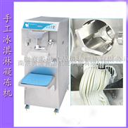 M10迷你型旗舰店硬式冰淇淋凝冻机器