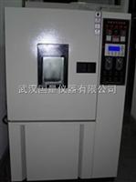 GL/QL-100 臭氧老化试验箱(土工合成材料/塑料类老化龟裂试验)