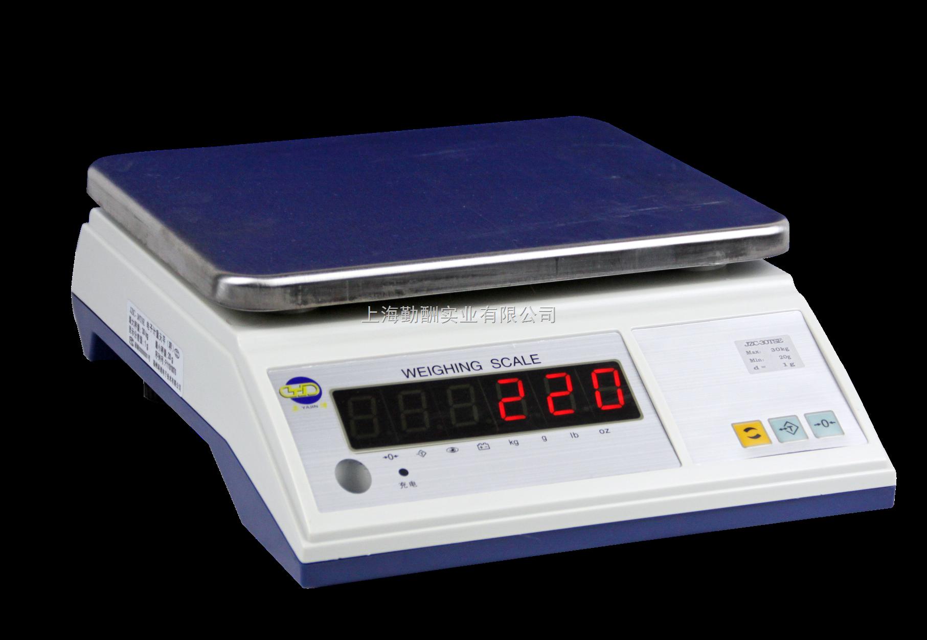 满量程去皮电子桌秤 LCD蓝色背光显示电子桌秤K