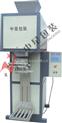 郑州中星包装淀粉包装机|添加剂包装机|酶制剂包装机|粉剂包装机|泡打粉添加剂