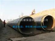 聚氨酯保温管生产商 管道防腐保温材料