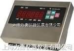 大连电子台秤不锈钢称重仪表特价促销