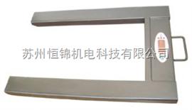 苏州3吨U型电子秤;吴江3T电子秤