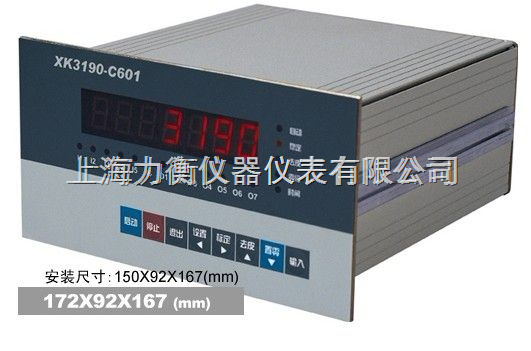 西安秤重显示器,控制仪表特价供应