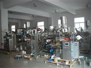钦典制造药品包装机/药品自动包装机/药版自动包装机