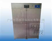 带臭氧和加热功能臭氧消毒柜参数∠带燥干臭氧消毒柜说明