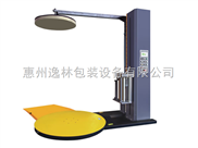 拉伸膜包装机//保护膜包装机