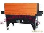 --收缩机厂家--供应BS/4020/4525/4035/6030喷气式热收缩机