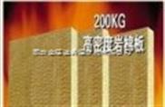 浙江岩棉板-价格