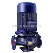 IRG型热水泵,单级单吸立式热水离心泵