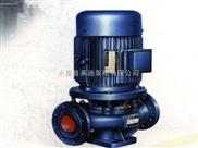 IRG离心泵,立式单级热水离心管道泵,热水管道泵