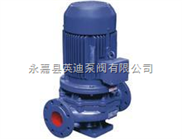 IRG型管道式热水泵,立式离心热水管道泵,立式热水泵