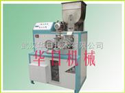 華日米粉機自動化程度高
