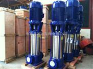 GDLF型立式不锈钢多级泵,不锈钢多级增压管道泵,立式耐腐蚀离心泵