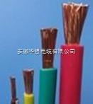 YGC-1*240 硅橡胶电缆