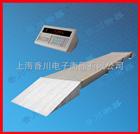 SCS-XC-G3*16米數字式汽車衡