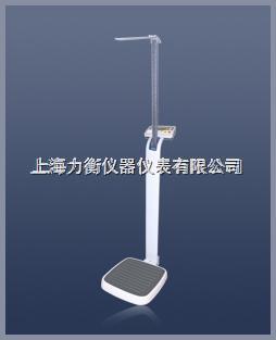 台湾品牌电子身高体重秤价格优惠