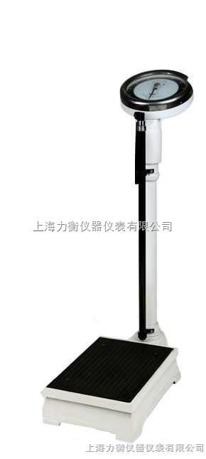 天津机械身高体重秤厂家直销