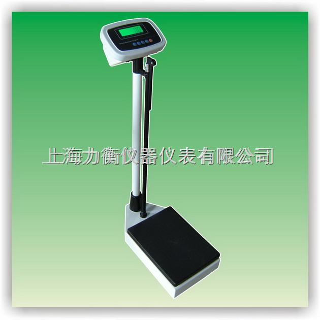 上海供应电子身高秤医院体检秤