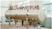 真空干燥机 干燥机生产厂家