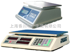 ACS-CC安順防水電子桌秤,30千克防水桌秤,防水稱暑期zui后優惠價格