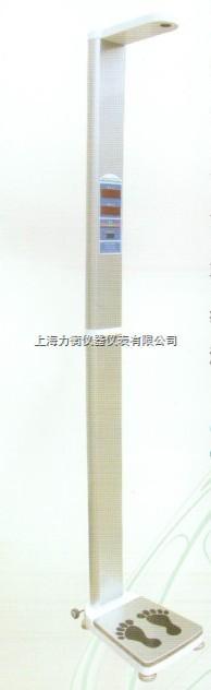 大连超声波体检机,自动身高体重秤低价促销