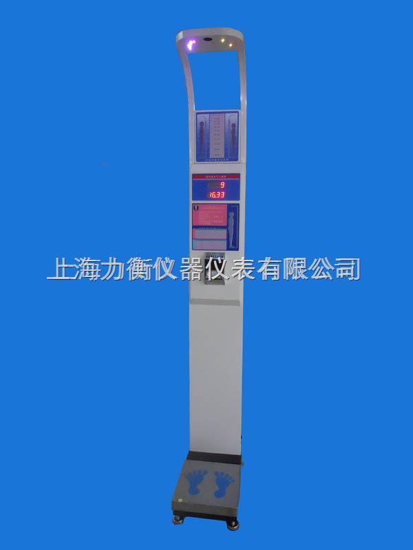 河北自动身高体重秤打印超声波身高体重秤生产厂家