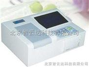 ZYD-F10 食品安全分析儀(十合一)