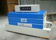 260熱收縮膜機