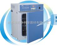 上海一恒蓝豹牌微电脑PID控制270L隔水式加热GHP-9270N隔水式恒温培养箱