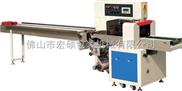 厂家供应高速枕式多功能自动包装机 性能稳定 质量保证 价格优惠