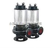 JPWQ自搅匀潜污泵/不锈钢潜水搅匀污水泵/耐腐蚀排污泵