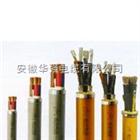 高温控制电缆 KFFP 7*1.5