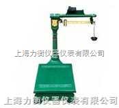 昆明机械台秤(方立柱)现货热卖中