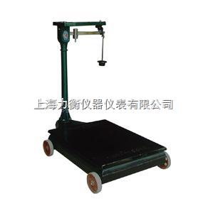 青岛机械磅秤 1吨机械台秤特价供应