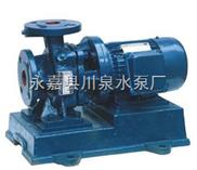 武汉ISW型卧式单级离心泵批发