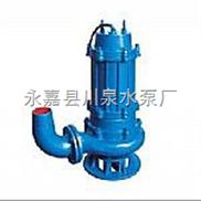 上海QW(WQ)无堵塞潜水排污泵批发