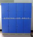 储物柜生产商 ABS储物柜批发商 全塑储物柜供应商